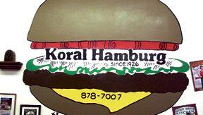 Koral-Ham-inside-1