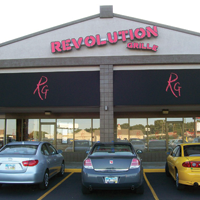 Revolution-Grille-outside-2