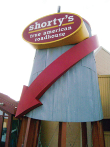 Shortys-outside-4