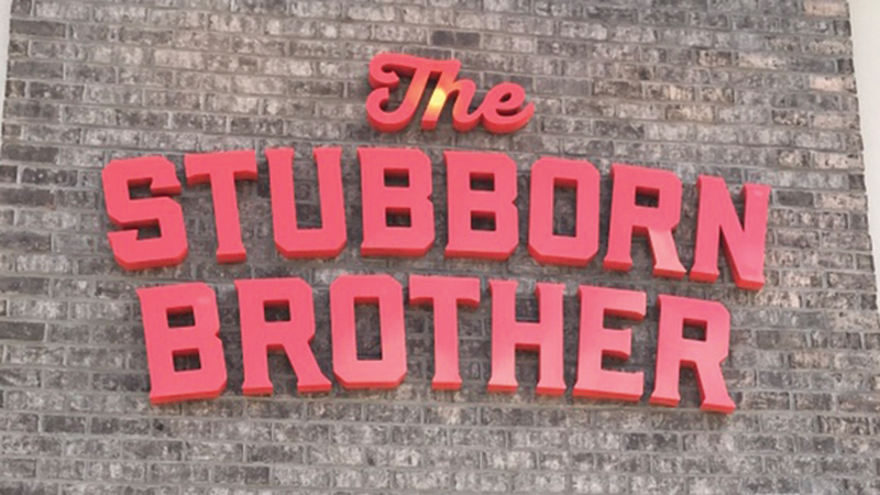 Stubborn-Brother-sign